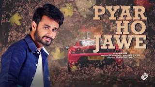 PYAR HO JAWE (Full Song) | HARSH | LATEST PUNJABI SONGS 2018 | AMAR AUDIO