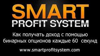 #1 Как зарабатывать в эпоху криптовалют и форекса. Торговые системы и роботы.
