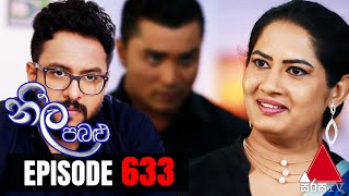 Neela Pabalu - Episode 633 | 04th December 2020 | Sirasa TV Thumbnail