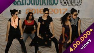 🔼Morning Coffee Song - Kalaila Elupi Gana _ Kerala Girls Dance Performance 😘-||Average bgm||🔽