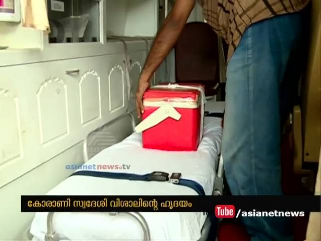 Air ambulance Again used in Kerala to transport heart
