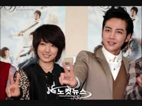 jang geun suk and park shin hye relationship