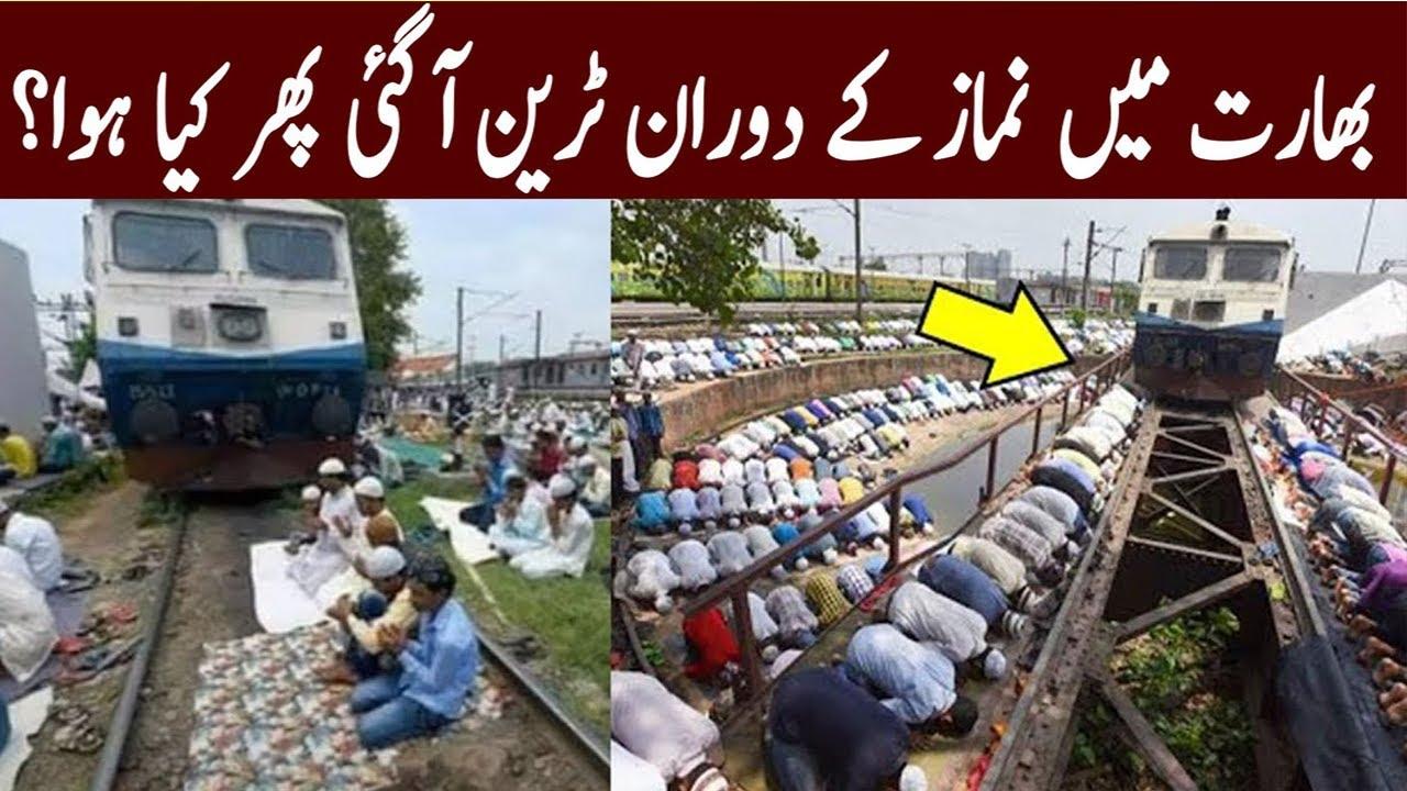 Namaz Ke Time Jab Train Aai Phir Kya Hua Dekho || Islam Advisor