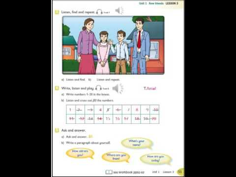 كتاب الطالب الانجليزي