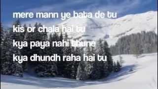 Mitwa Free Karoake Song-Mitwa(With lyrics)