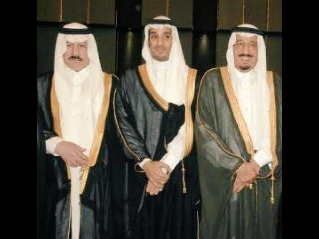 زواج الامير محمد بن سلمان من الاميرة سارة بنت مشهور آل سعود Youtube