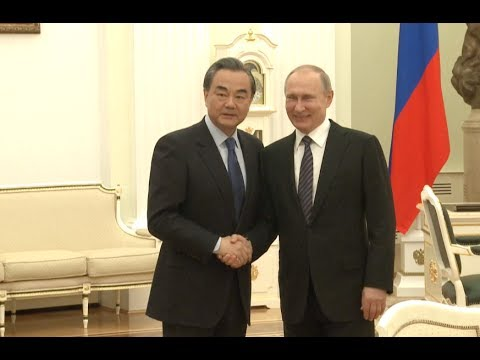 Russian President Putin Meets Chinese Foreign Minister in Moscow
