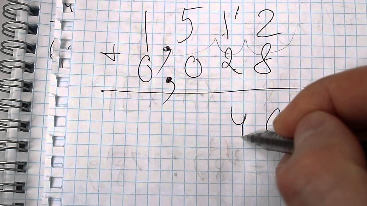 Решебник по Алгебре 8 Класс Макарычев Тульчинская