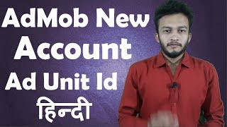 {HINDI} was ist admob-Konto   neues admob-Konto und Generieren Anzeigenblock-ID   monetarisieren Sie Ihre app