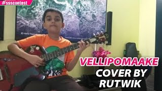 Download Hindi Video Songs - AR Rahman | Vellipomaake Cover By Rutwik  ( 8 Years ) #ssscontest