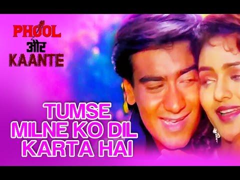 Tumse Milne Ko Dil Karta Hai - Phool Aur Kaante - Ajay Devgan, Madhoo, Nadeem Shravan