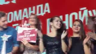 изподнеба - Танцуй со мной [A-Gen project Music Live Video 2016]