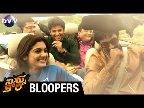 Ninnu Kori Telugu Movie Bloopers | Nani | Nivetha Thomas | Aadhi | Gopi Sundar | DVV Entertainments
