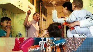 Мужское / Женское. Серафима Прекрасная. Выпуск от14.03.2017