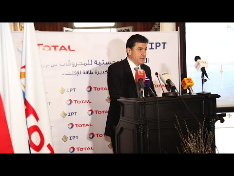 Total Liban and IPT Invest in a Strategic Logistics and Supply Partnership