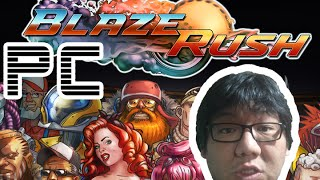 (4 Players Gaming) BlazeRush for PC Review (Steam 2014)