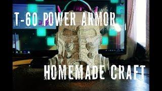 Силовая броня из Fallout 4 своими руками в pepakura / Часть 1 / Шлем