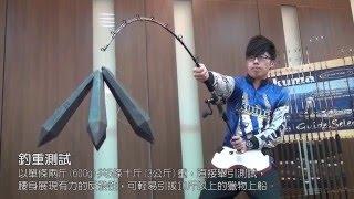 OKUMA METALOID Jigging Rod- 麥羅伊鐵板竿