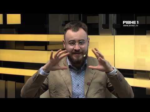 TVRivne1 / Рівне 1: Які можливості ЄС пропонує молоді та бізнесу Рівненщини