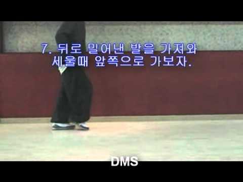 dance school-문워크 강좌 ( MoonWalk Front & Back Slide)