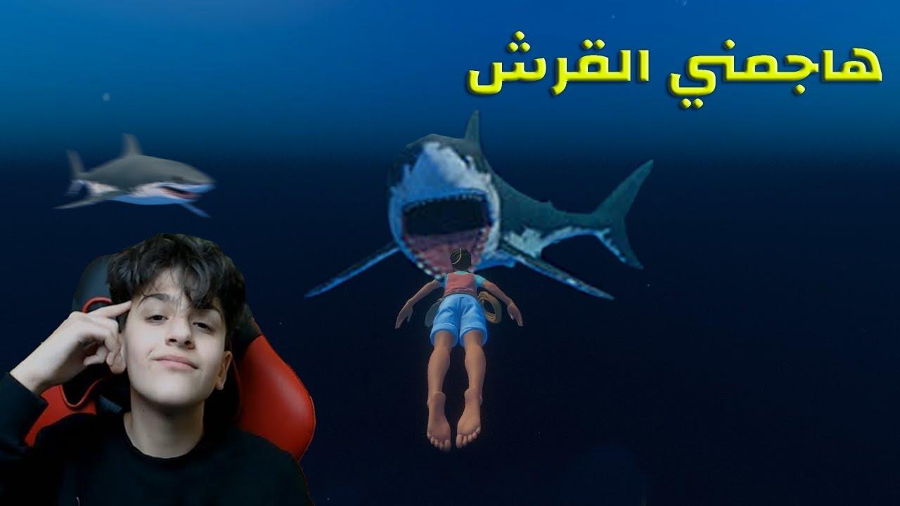 هكرت قناة اخوي + هاجمني القرش #1 RAFT