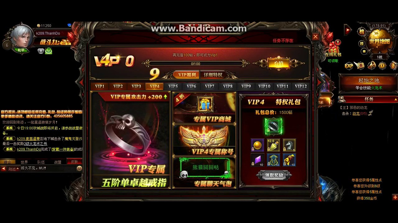 MU Online Web 360 game