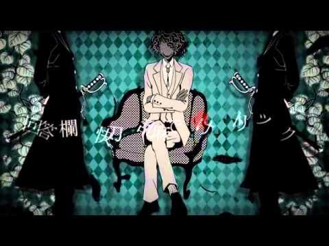 Exotic Doll Mansion Murder Case [Hatsune Miku]