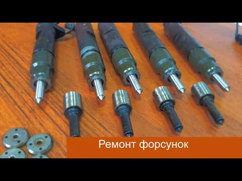СТО Авто Дизель - специализированный дизельный сервис, Харьков Пушкинская 109