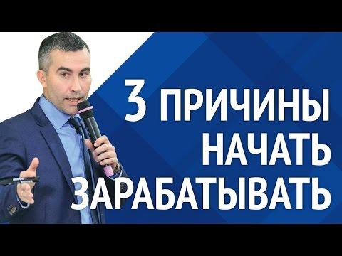 Как перевести доллары в рубли и рубли в доллары по