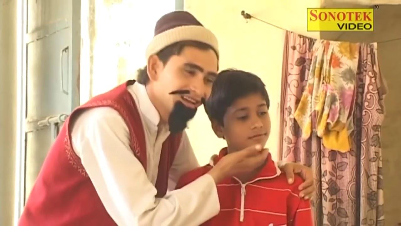 शेखचिल्ली का चालक बेटा   बाप नम्बरी बीटा दस नम्बरी   शेखचिल्ली और सेठ   Shekhchilli Ki Comedy 2020