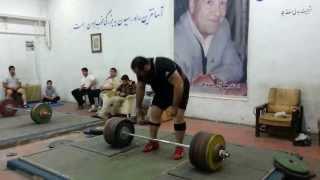 Бехдад Салими толчок 260 кг