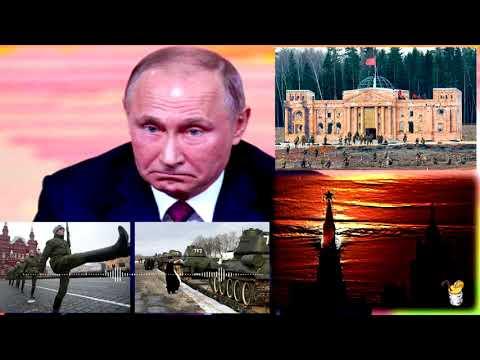 Московию - РФ губят размеры: Вoйнa на полное уничтожение