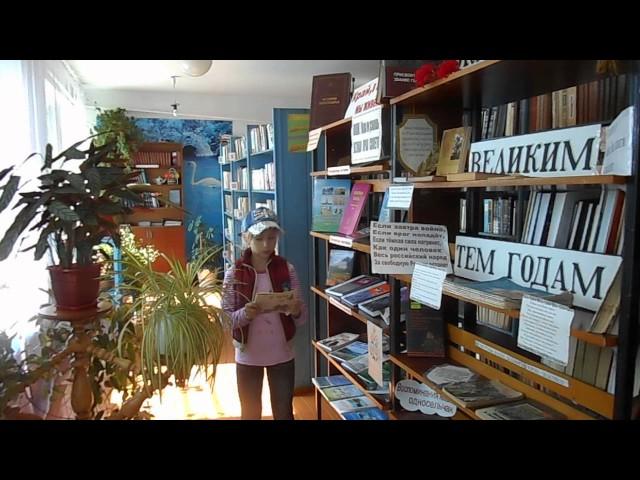 Изображение предпросмотра прочтения – ЮлияГапонова читает произведение «Письмецо» Е.А.Благининой