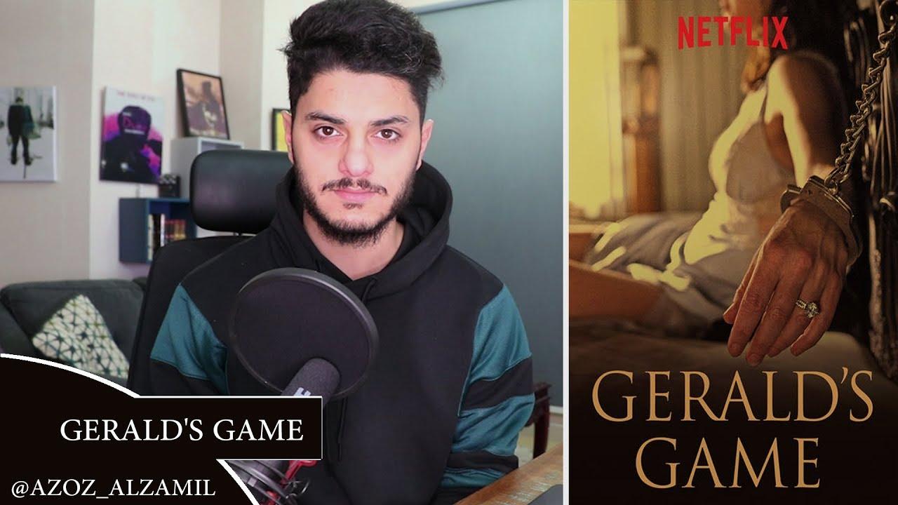 فيلم الإثارة Gerald S Game ينشاف أو لا Youtube