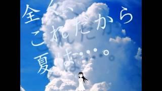 【IA】夏色アンサー【オリジナル】 thumbnail
