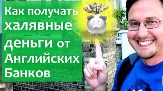 Как зарабатывает деньги Дмитрий Медведев