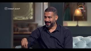 """صاحبة السعادة - محمد فراج يتحدث عن بداية مسيرته الفنية من على """"خشبة مسرح جامعة القاهرة"""""""