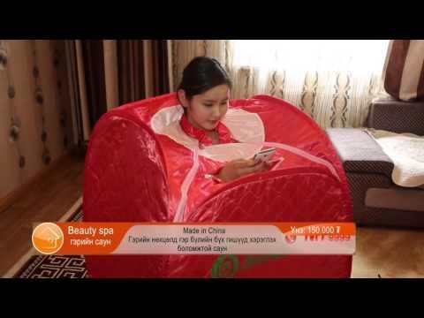 TV5 Home Shopping - Гэрийн саун