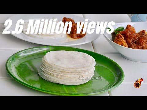 How to Make  Nice Pathiri -Rice Pathiri-Kerala Pathiri -Malabar Pathiri-Recipe no 140
