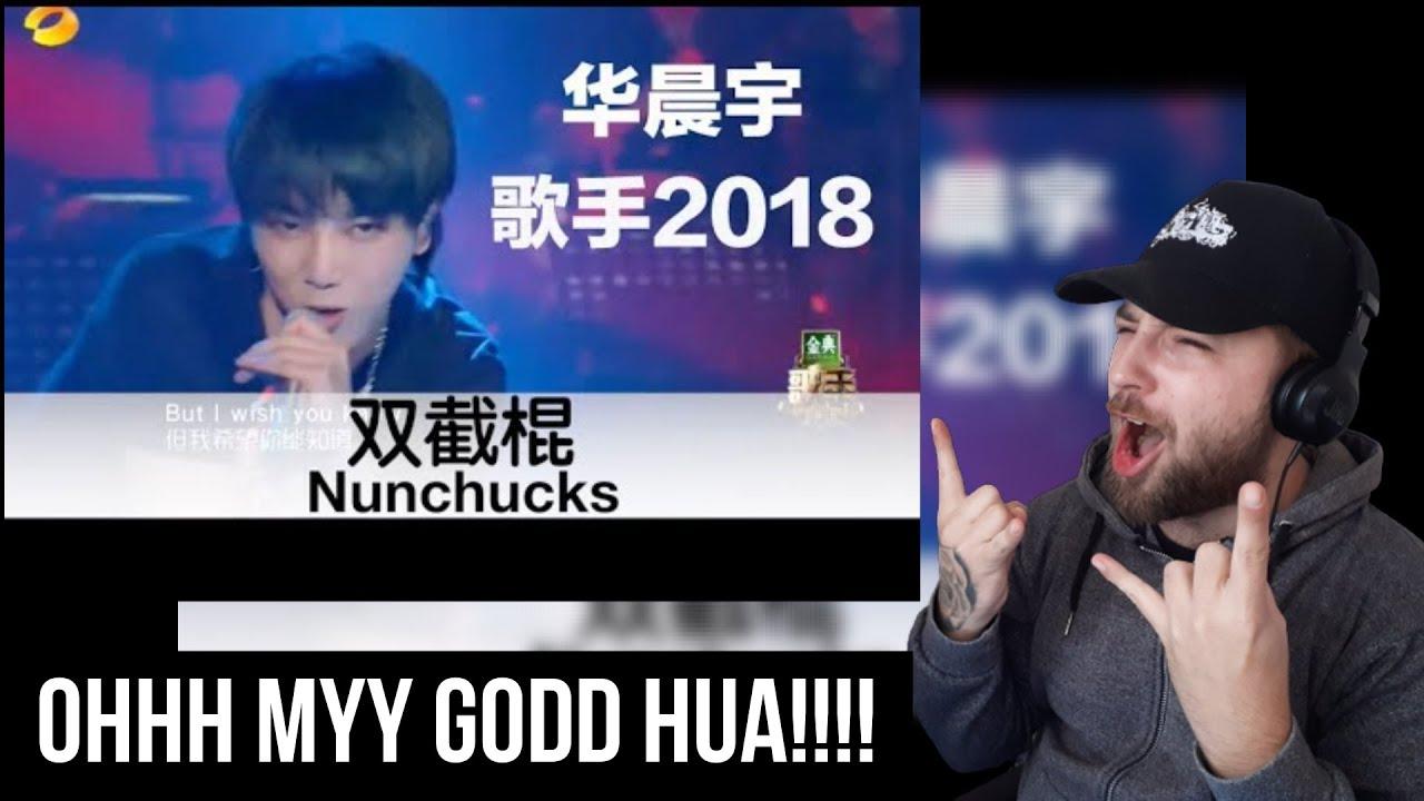 "FIRST TIME HEARING -- ""Nunchucks"" by Chenyu Hua (REACTION VIDEO)"