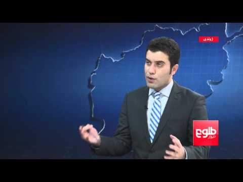 FARAKHABAR: Afghan Govt's Failure In Improving Human Rights