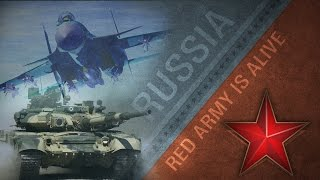 Мощь Российской армии!!!