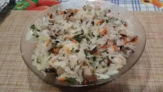 Закуска из маринованных грибов и квашеной капусты