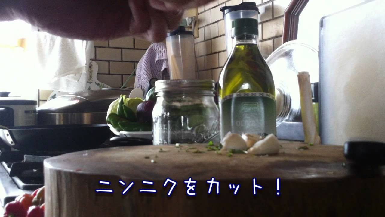 how to make basil oil
