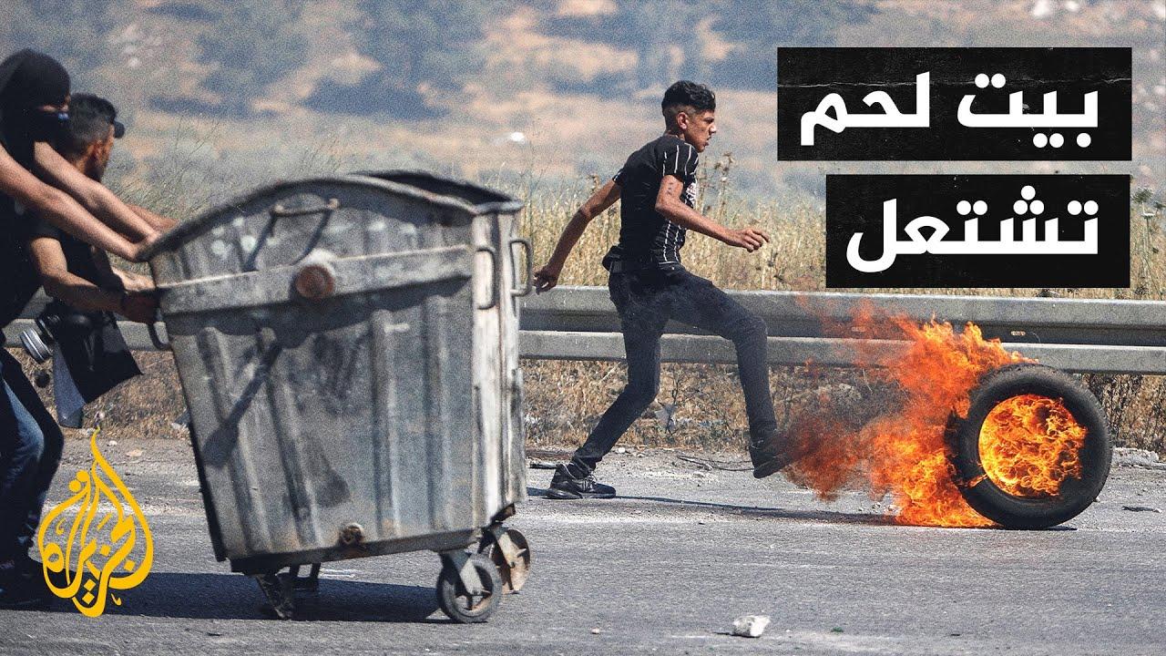 اشتباكات بين الفلسطينيين والاحتلال في بيت لحم  - نشر قبل 8 ساعة
