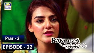 Pakeeza Phuppo Episode 22 Part 2 - 27th August 2019 ARY Digital