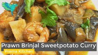 Prawn Brinjal Potato Curry | Eral Curry | Eral Kathrikai Curry | Prawn Brinjal Curry
