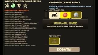 Team Fortress 2 Неудачная ковка оружия с сюрпризом в конце