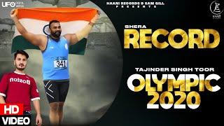 Record (Full Video) Shera | Tajinder Singh Toor | Olympic 2020 | New Punjabi Song | Haani Records
