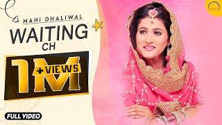 Waiting Ch   Mahi Dhaliwal   Full Song   Latest Punjabi Song 2017   Angel Records